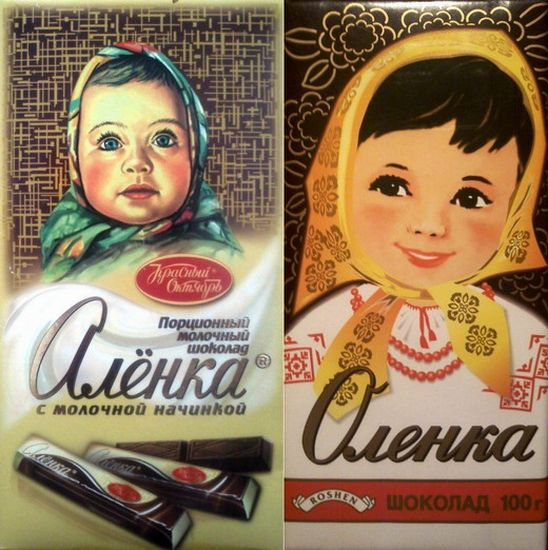 шоколад Олёнка