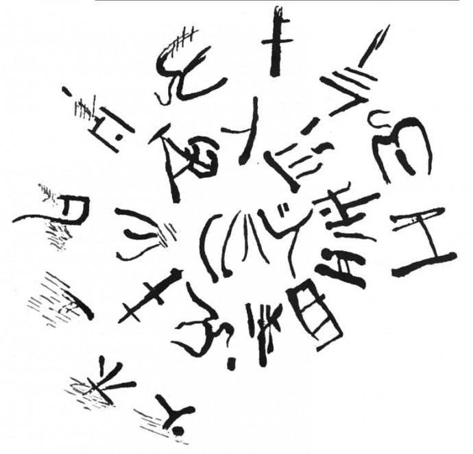 Линейное письмо А