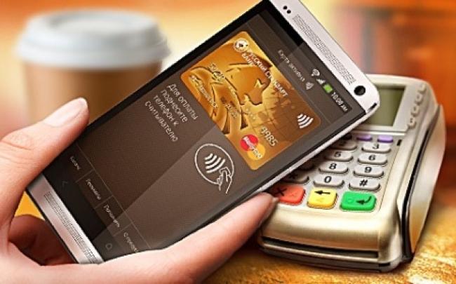 Оплата покупок с помощью смартфона