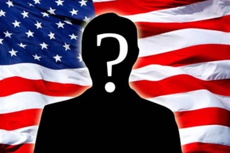 Выборы президента США 2016: кто победил, результаты голосования
