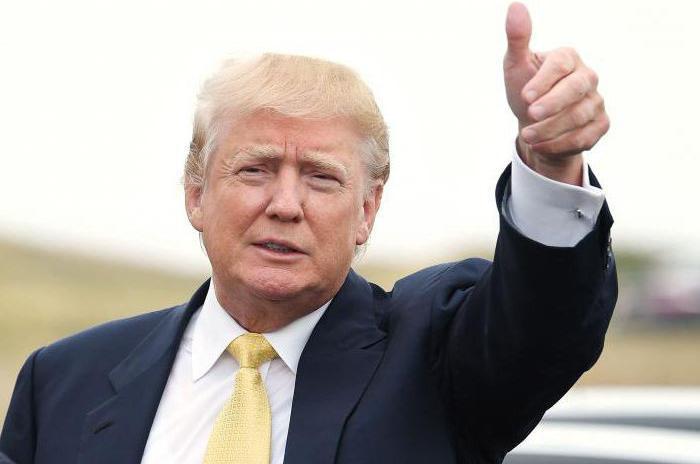 Дональд Трамп новый президент