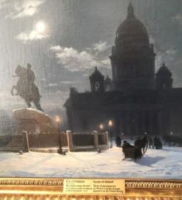 Прогуливаясь по Русскому музею — медный всадник
